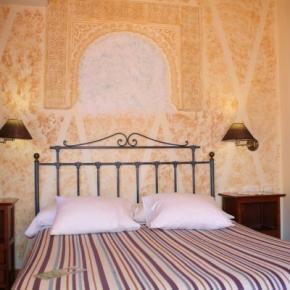 廉价旅馆 - Abadia Hotel Granada