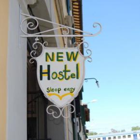 廉价旅馆 - New Hostel Florence