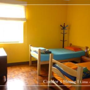 廉价旅馆 - Condor's House