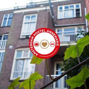 廉价旅馆 - Amsterdam Hostel Annemarie
