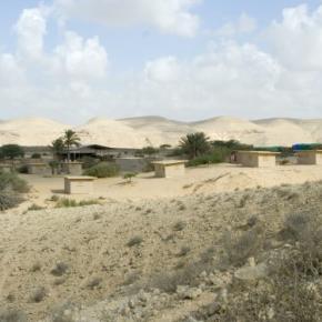廉价旅馆 - Negev Camel Ranch