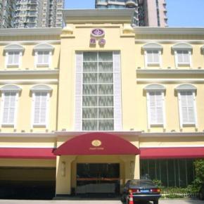 廉价旅馆 - Asset Hotel