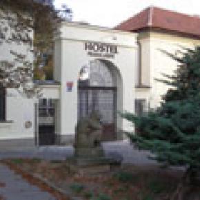 廉价旅馆 - Hostel Praha Ládví