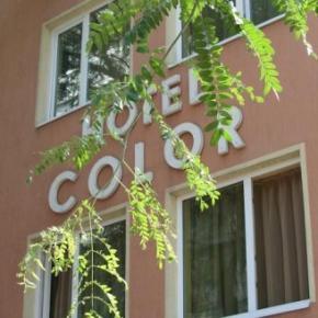 廉价旅馆 - Color Hotel