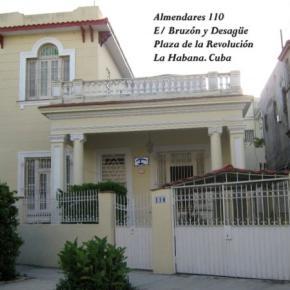 廉价旅馆 - Almendares Hostal