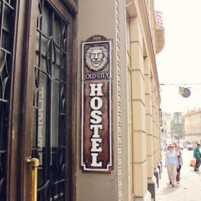 廉价旅馆 - Old City Hostel Lviv