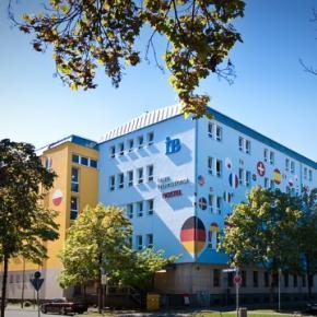 廉价旅馆 - Haus International München