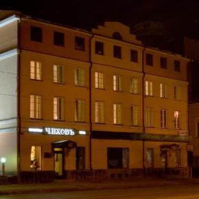 廉价旅馆 - Chekhov Hotel
