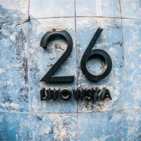 廉价旅馆 - Lwowska26 Hostel