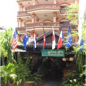 廉价旅馆 - Tropical Breeze Guesthouse