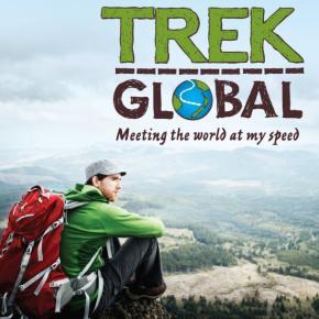 廉价旅馆 - Trek Global