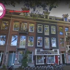 廉价旅馆 - Amsterdam Hostel Sarphati