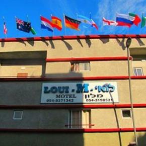廉价旅馆 - Loui hotel apartments