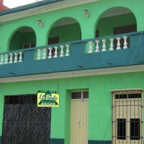 廉价旅馆 - El Teide