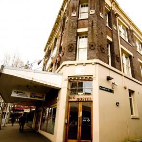廉价旅馆 - Big Hostel Sydney