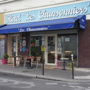 廉价旅馆 - Les Chansonniers