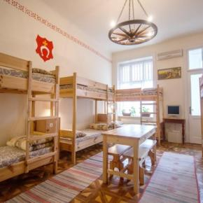 廉价旅馆 - Cossacks Hostel