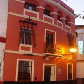 廉价旅馆 - Pensión Catedral