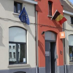 廉价旅馆 - Brussels Hello Hostel