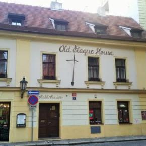 廉价旅馆 - Old Prague House