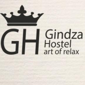 廉价旅馆 - GindzaHostel Sretenka
