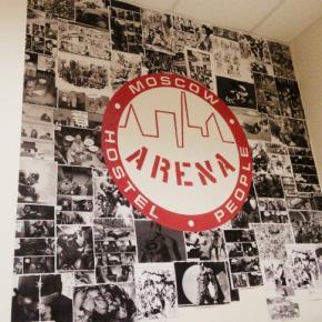 廉价旅馆 - Hostel Arena Moscow