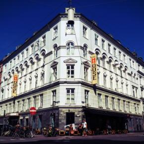 廉价旅馆 - Urban House Copenhagen by MEININGER