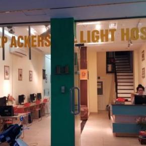 廉价旅馆 - Hanoi Light Backpackers Hostel