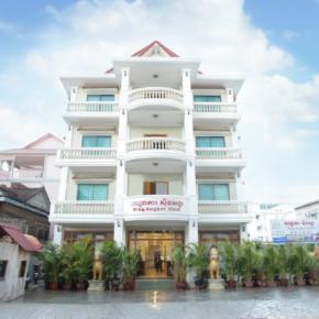廉价旅馆 - Nagara Angkor Boutique
