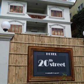 廉价旅馆 - Hotel 20th Street