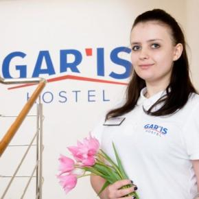 廉价旅馆 - Gar'is Hostel Lviv
