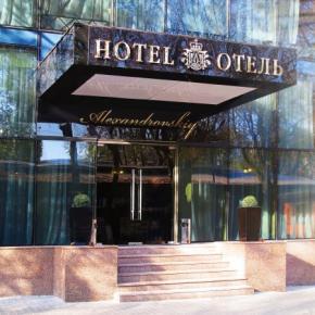 廉价旅馆 - Hotel Alexandrovskiy
