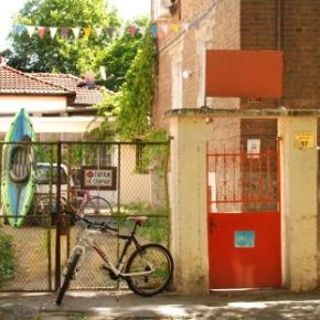廉价旅馆 - Bike Hostel Plovdiv
