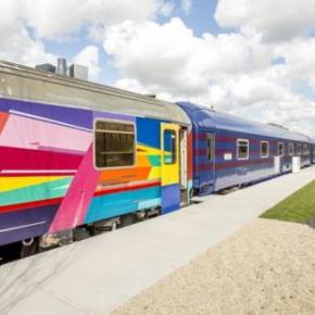 廉价旅馆 - Train Lodge Amsterdam