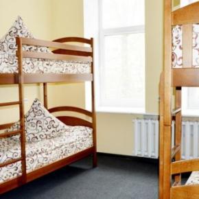 廉价旅馆 - Lviv Lucky Hostel