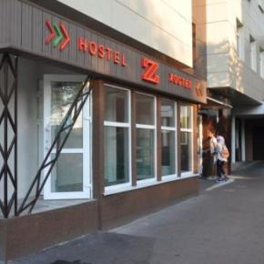 廉价旅馆 - Z-Hostel