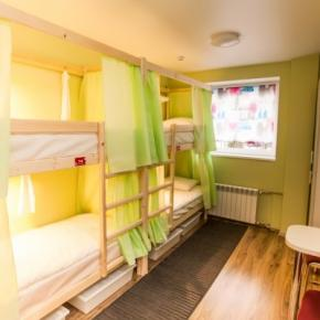 廉价旅馆 - Hostels Rus - Kaliningrad