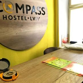 廉价旅馆 - COMPASS Hostel Lviv
