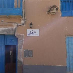 廉价旅馆 - Qori Inn