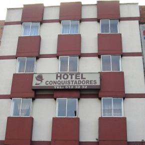 廉价旅馆 - Hotel Conquistadores