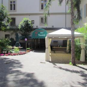 廉价旅馆 - Hostel 7 Santi