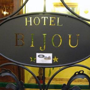 廉价旅馆 - Hotel Bijou