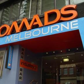 廉价旅馆 - Nomads Melbourne