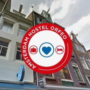 廉价旅馆 - Amsterdam Hostel Orfeo