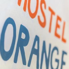 廉价旅馆 - Hostel Orange