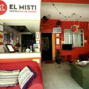 廉价旅馆 - El Misti Copacabana