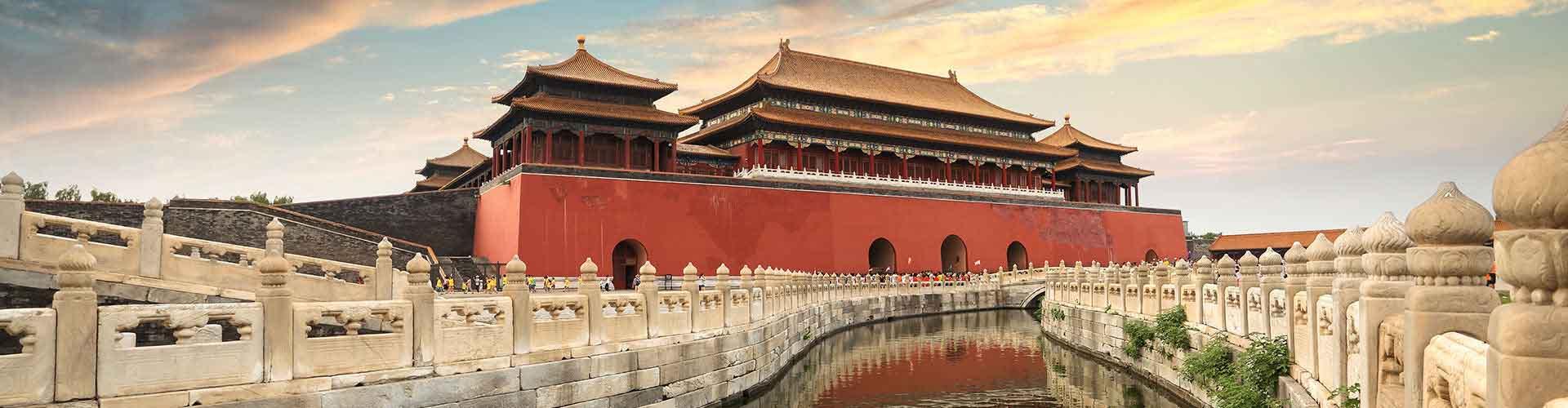 北京 – 北京 附近的青年旅舍。北京地图,北京 所有青年旅馆的照片和评分。