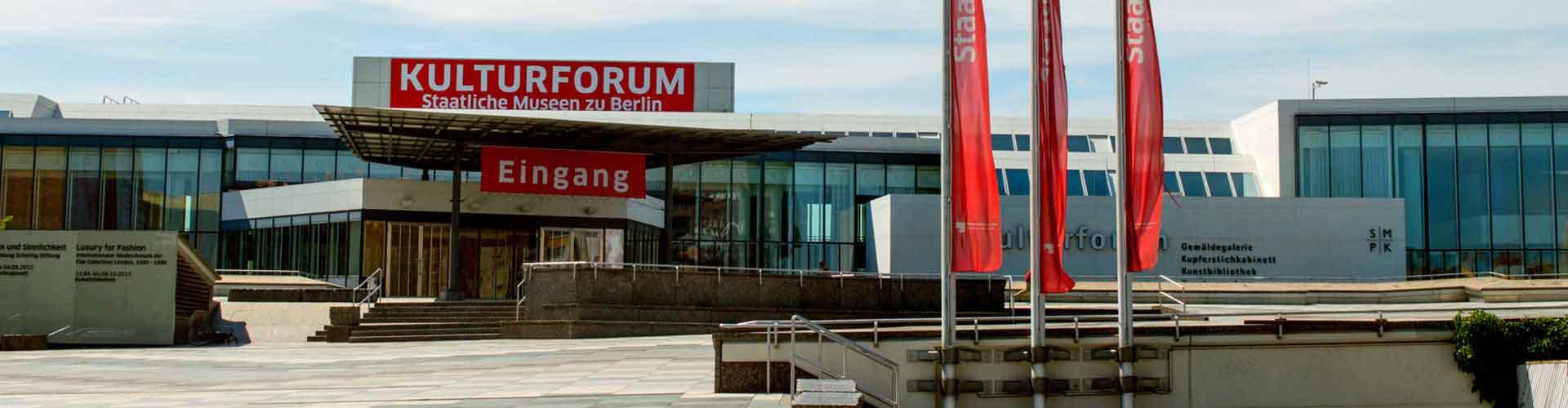 柏林 – 柏林画廊附近的青年旅舍。柏林地图,柏林每家青年旅舍的照片和评价。