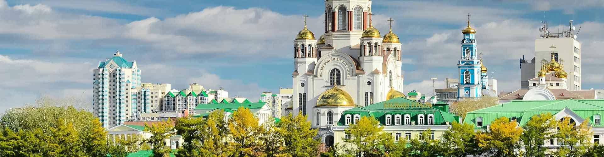 叶卡捷琳堡 – 叶卡捷琳堡的宾馆。叶卡捷琳堡地图,叶卡捷琳堡每间宾馆的照片和评价。